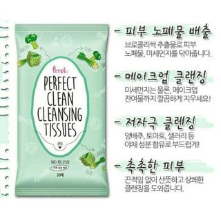 韓國Prreti 蔬菜生機去角質卸妝紙巾