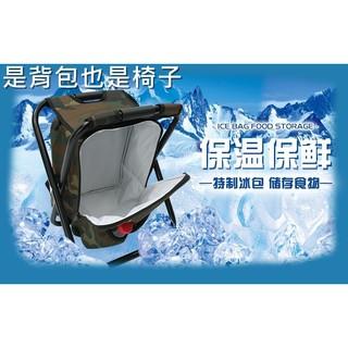【板凳背包】摺疊椅背包 迷彩 是背包也是椅子 折凳 承重150公斤 釣魚椅 摺疊椅 保鮮背包