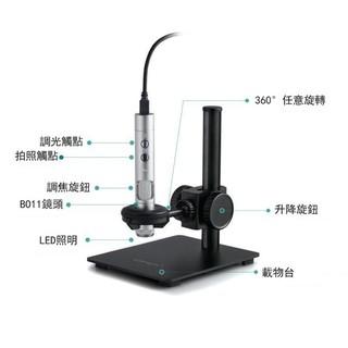 超眼500萬專業選配長焦2000倍鏡頭電子顯微便攜USB數碼放大鏡