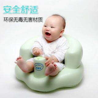 二手加厚寶寶充氣椅