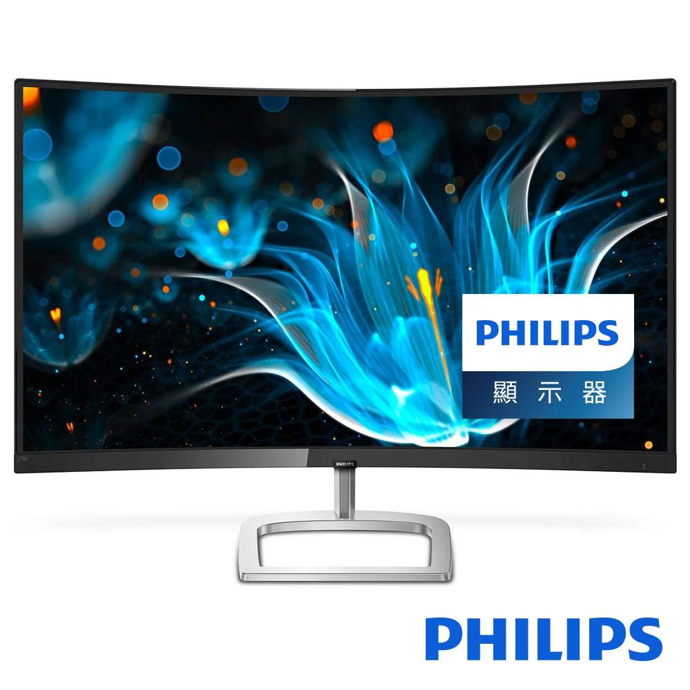 PHILIPS 飛利浦 278E9QHSB 27吋 VA曲面 液晶螢幕