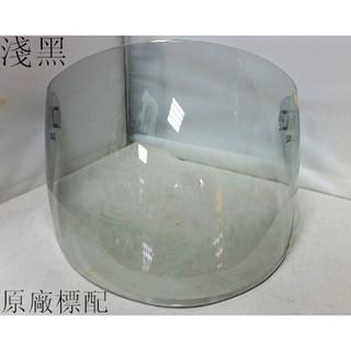 頭等大事 安全帽 M2R J-5 J5 專用鏡片區 原廠正品 淺黑 深黑一片250 電鍍一片300
