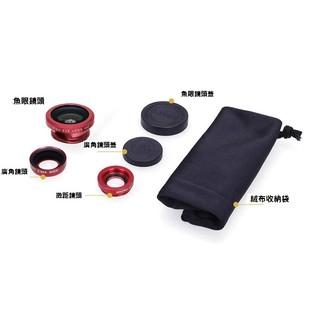 Y&T [預購]手機廣角鏡 魚眼鏡 可調焦距 盒裝 三合一 0.67倍廣角鏡頭 180度魚眼鏡