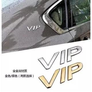 【潮】汽車周邊 汽車VIP字母金屬車貼 立體個性車貼 汽車裝飾貼 金屬vip側標 包郵