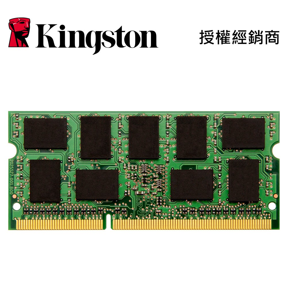 【河馬】KVR16S11S8/4 金士頓 DDR3 1600 4GB 4G 單面 筆電型記憶體 KVR16S11 PC3