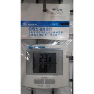 銀盾型溫濕度計HS-0207  家用型