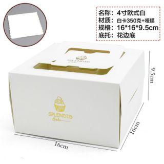 現貨 4吋 小6吋 歐風白色燙金蛋糕盒 生日西點盒 慕絲起士蛋糕盒 包裝盒