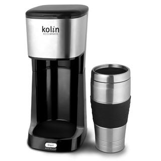 歌林隨行杯咖啡機KCO-MN655 東元 Oster