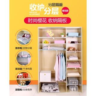 衣櫃 收納 分層隔板 櫃子層架 隔層架 櫥櫃 衣櫥 分隔板 伸縮 置物架