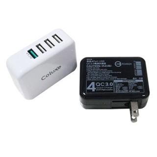 北車 捷運 Coluxe 4 port USB QC3.0 旅行 充電器 QC 3.0 IPHONE 7 PLUS S8