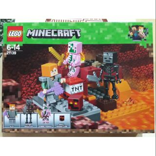 LEGO 21139 創世神系列 The Nether Fight
