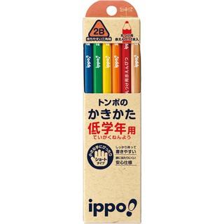 ※ 洛特團購 - 現貨 ※ TOMBOW 日本蜻蜓牌 ippo 低年級專用 三角鉛筆