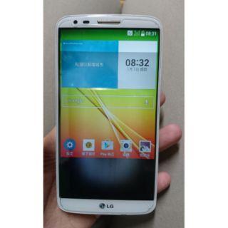 Lg g2二手手機