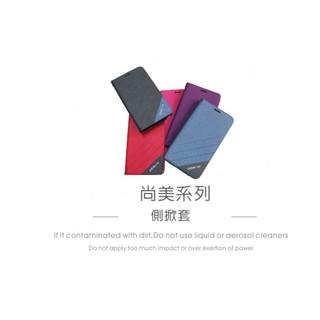 K-Touch 920 斜紋隱磁雙色拼色書本皮套 書本皮套 側翻皮套 側掀皮套 保護套 可站立 看影片方便 名片收納