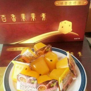 5斤禮盒裝埔里百香果凍~超好吃^^
