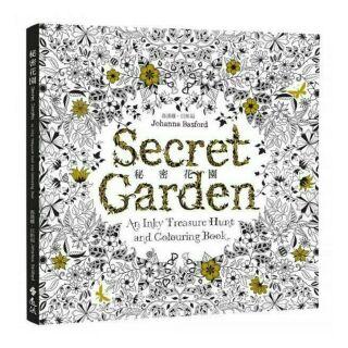 值得推薦 韓國製 療癒系著色本 畫本 繪本 秘密花園/魔法森林 一大一小一組 全新