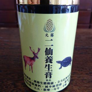 龜鹿二仙養生膏(膠)