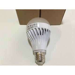人體感應 移動感應 雷達微波LED感應燈,非舊型紅外線感應,7W,白光 LED燈泡