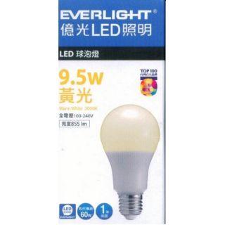 六入 億光 黃光 9.5w led燈泡