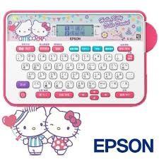 EPSON HELLO KITTY LW-220DK 標籤機 含稅  專案包 兩盒標籤帶