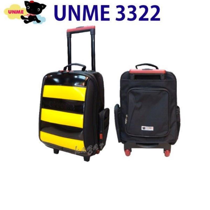 加賀皮件 UNME 小蜜蜂條紋 彩虹橫式拉桿背包/登機箱 三色挑選/新品上市 3322