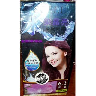 舒菲葡萄紫染髮劑
