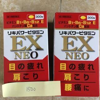 日本EX NEO