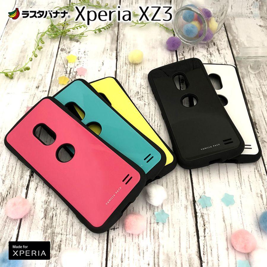 【RASTA BANANA】SONY Xperia XZ3 TPU耐衝擊防摔套/保護套/保護殼 (二色) 日本原裝現貨