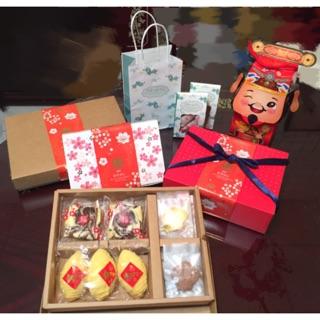 (須先付訂)然健康好吃的過年禮盒牛皮紙盒款(附提袋)-大理石蛋糕、檸檬派、造型餅乾-年獸/燈籠/招財貓/福袋