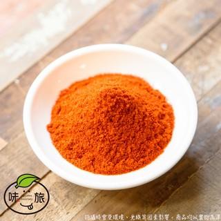 【低溫研磨】西班牙甜椒 匈牙利紅椒粉