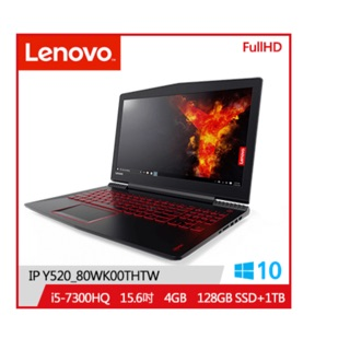 小宇3C LENOVO IP Y520 15.6吋電競筆電(i5-7300HQ/GTX 1050/4G/SSD)