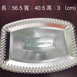 利歐-Z999精緻銀盤-長56.5cm宴會/外燴 滷味 肋排 銀盤 雞尾酒 宴客盤 托盤 點心盤 冷盤盒 精緻餐具 餐盒