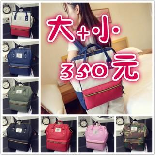 (蝦皮最低價) anello 媽媽包 後背包 正品 大包 大款 小包 mini 新色 旅行專用 任選色