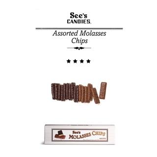 【美國直購】See's CANDIES 巧克力蜜糖芯片 / 巧克力太妃糖