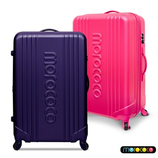 MOROCOCO 繽紛卡邦28 吋超輕量ABS 防刮霧面加大拉鍊行李箱多色