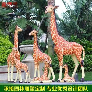 大型戶外仿真動物長頸鹿雕塑商場花園林樓盤庭院裝飾品玻璃鋼擺件