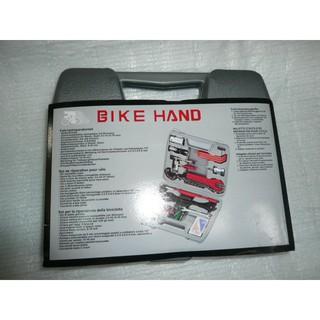 【n0900台灣健立最便宜】2018 BIKE HAND 自行車工具箱 YC-737