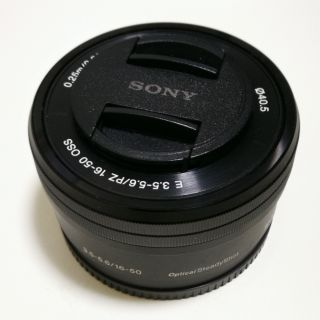 Sony SELP1650 E-mount