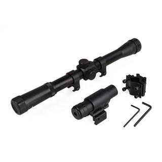 4x20空氣步槍狩獵狙擊手範圍步槍鏡紅點激光瞄準鏡