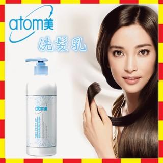 韓國 Atomy 艾多美 洗髮乳 ~全部商品都有優惠價格,點我的帳號可以去我個人賣場看看~