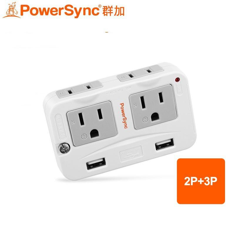 群加 Powersync 2P+3P 4插+2埠USB防雷擊壁插 轉接頭 TWTMN4SB 蝦皮24h