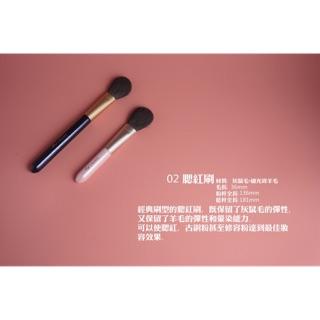 預購 Ryiii * 洛麗塔合作刷 2017 小胖粉/藍砂石化妝刷 02腮紅刷