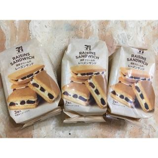 日本7-11  葡萄萊姆餅乾