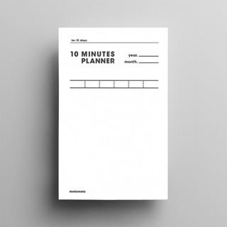 [現貨]韓國motemote 10 MINUTES PLANNER  31days考生必備10分鐘計劃本31日用白色粉色