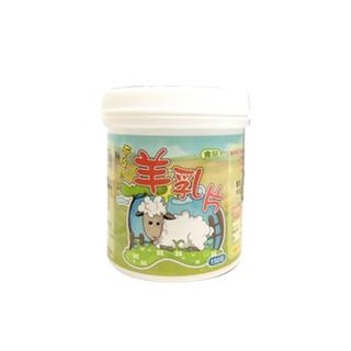 奇綻紐西蘭羊乳片150粒 買3送1