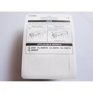 HITACHI日立 CL-8350 CL-1000TA CL-940TA專業電剪刀頭 理髮器
