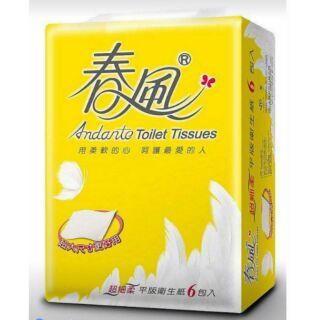 【春風】平版衛生紙(300張*6包*6串)/箱-俗過頭拉箱就免運囉!