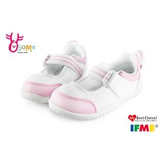IFME日本機能室內鞋 透氣止滑 幼稚園室內鞋N7627%23粉紅◆OSOME奧森童鞋