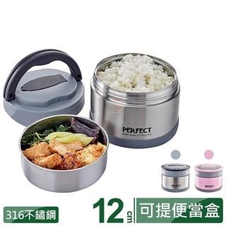 台灣製造醫療級不銹鋼保溫便當盒【附316不銹鋼摺疊湯匙】保溫提鍋 另有三光牌佳用 蘇香