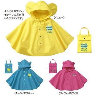 Smally 男女兒童 寶寶卡通雨衣雨披小孩可愛雨衣斗篷式雨衣日韓式雨具男童女童中小童 雨